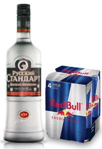 multipacky-redbull-rusky